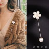日韓版珍珠防走光胸針一字插針