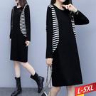 斑馬紋肩邊針織洋裝 L~5XL【6125...