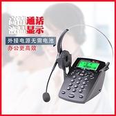 耳麥 杭普 VT750電話耳機客服耳麥電話機話務員頭戴式座機外呼電銷專用 薇薇