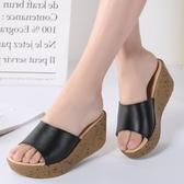 高跟涼鞋 夏季新款坡跟拖鞋高跟一字拖防水台涼鞋休閒鬆糕厚底真皮涼拖 瑪麗蘇