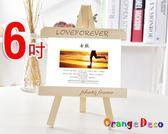 壁貼【橘果設計】6吋 Loviisa 芬蘭三腳架實木相框  相框牆 木質相框 交換禮物 畢業季 三角架相框