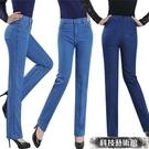 夏季新款中老年女褲直筒牛仔褲高腰寬松大碼中年媽媽褲長褲薄款女 交換禮物