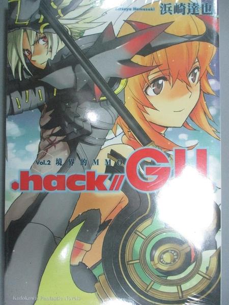 【書寶二手書T2/一般小說_LGL】.hack??G.U. VOL.2 境界的MMO(小說)_著者濱崎達也?森田