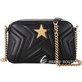 Stella McCartney Star 星型絎縫肩背鍊帶包(黑色) 1820193-01