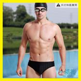 泳褲游泳褲男士三角溫泉防水女低腰專業成人性感裝備大碼運動【一條街】