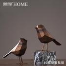 家居裝飾品客廳電視柜擺設 樣板間配飾美式復古樹脂折紙小鳥擺件 LB15662【3C環球數位館】