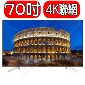 SONY索尼【KD-70X8300F】70吋4K電視