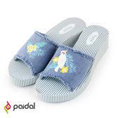 Paidal 鸚鵡與花牛仔抽鬚一片式厚底拖鞋-牛仔淺藍