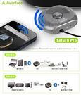 志達電子 BTTC200LL Avantree Saturn PRO 藍芽/藍牙接收器/發射器兩用無線音樂盒 電視/汽車音響/耳機/喇叭 aptx-ll 超低延遲傳輸
