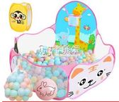 兒童玩具球 海洋球池卡通投籃球池寶寶室內游戲池海洋球波波池小孩屋 卡菲婭
