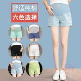 (低價促銷)孕婦短褲 孕婦短褲外穿新品簡約百搭棉質春夏大尺碼孕婦托腹熱褲