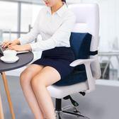坐墊-伊念家坐墊靠墊一體辦公室孕婦靠背學生男女椅子椅墊美臀護腰套裝【全免運八五折搶購】