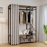 簡易衣櫃出租屋家用宿舍公寓落地布衣櫃全鋼架組裝歐式開放式衣櫃 NMS 露露日記