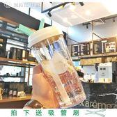 吸管杯便攜雙層隔熱學生成人吸管水杯簡約透明男女塑料隨行隨手杯子 【創時代3c館】