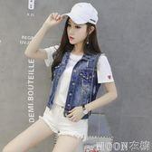 新款無袖牛仔馬甲女韓版破洞坎肩馬甲背心修身短款外套潮  MOON衣櫥