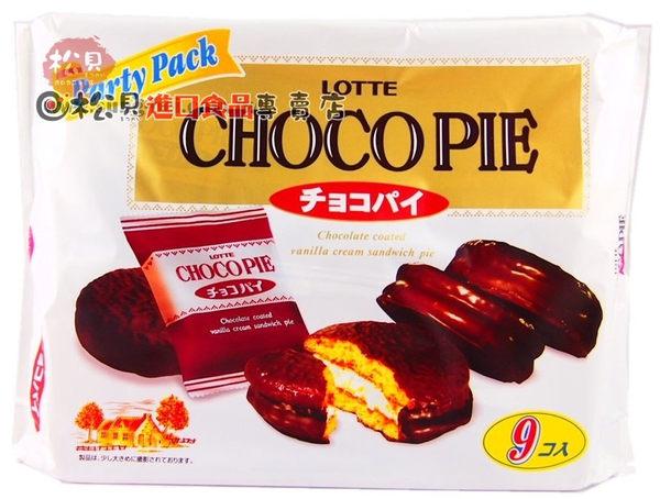 《松貝》樂天L0TTE巧克力派288g【4903333056118】ba19