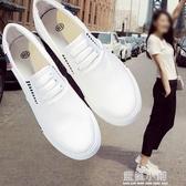 2020秋季新款小白帆布鞋女鞋一腳蹬懶人布鞋韓版平底百搭學生白鞋 藍嵐