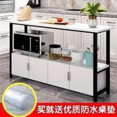 廚房切菜桌子切菜台廚房桌子切菜桌簡易長方形操作台收納櫃定制QM 美芭