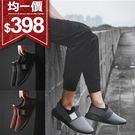 鞋均一價398懶人鞋透氣男鞋飛織閃光絲休閒鞋韓版懶人鞋【09S1788】