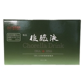 核綠旺~綠藻精營養液60ml×10瓶/盒(純素)~特惠中~