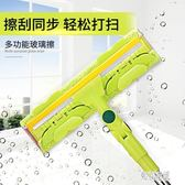 擦玻璃器伸縮桿雙面擦窗玻璃刷刮搽高樓清潔清洗窗戶工具家用 QG7305『東京潮流』