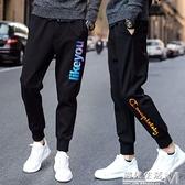 夏季薄款韓版潮流修身男士運動褲束腳寬鬆百搭中小學生休閒褲子男