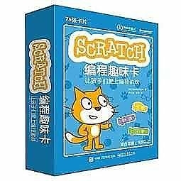 簡體書-十日到貨 R3Y【Scratch編程趣味卡:讓孩子們愛上編程遊戲】 9787121330230 電子工業出版