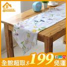 ✤宜家✤時尚優雅空間餐桌布 茶几布 隔熱墊 鍋墊 杯墊 桌旗168 (30*140cm)