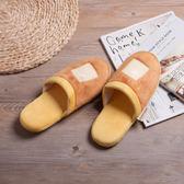 奶油鬆餅拖鞋-生活工場