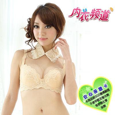 內衣頻道♥7872 台灣製 副乳推進提高設計 韓國立體緹花素材 胸罩-膚色  B/C罩杯 (內衣+內褲)