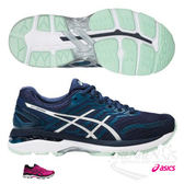 ASICS亞瑟士 女慢跑鞋 (深藍) GT-2000 5  輕量.緩衝.安定及穩定感高慢跑鞋款 T757N-5093【 胖媛的店 】