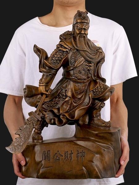 開光關公關羽武財神關二爺財神爺供奉神像 供奉神像