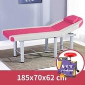美容床 折疊美容床按摩推拿床家用紋繡床美容院專用T【快速出貨】