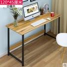 簡易電腦桌台式家用簡約現代經濟型書桌寫字...