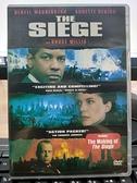 挖寶二手片-0B05-105-正版DVD-電影【緊急動員】-布魯斯威利 丹佐華盛頓(直購價)海報是影印