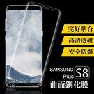 【手配任選3件88折】Samsung 三...