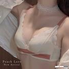 內衣 典雅菱格紋內衣(僅上衣:象牙白)-集中爆乳性感胸罩_A罩杯~B.C.D大罩杯_蜜桃洋房