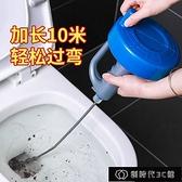 馬桶疏通器 廚房下水道疏通器通下水道神器疏通下水道管道疏通器衛生間地漏堵