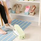 北歐可調式鞋架 可調節立體式雙層鞋托收納架 【D900027】