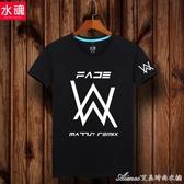 艾倫沃克DJ短袖純棉T恤Alan Walker T恤同款Faded電音夏季男女潮 艾美時尚衣櫥