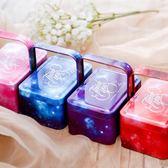 【10枚入】喜糖盒結婚糖果禮品盒手提鐵盒伴手禮【奇趣小屋】
