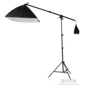 攝影棚柔光頂燈補光攝影套裝人像小型照相拍照拍攝燈箱 NMS陽光好物