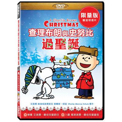 查理布朗與史努比過聖誕DVD