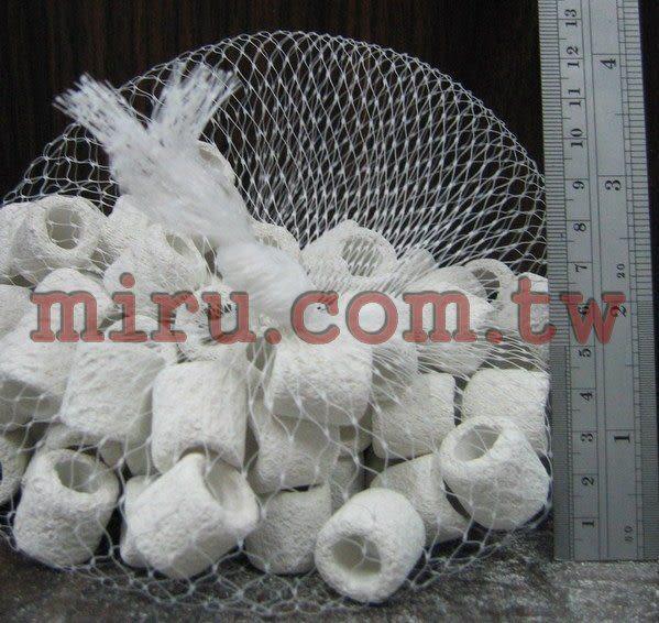 【西高地水族坊】水族先生Mr.Aqua 超強效進口陶瓷環濾材(1L)(L型)