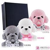 O Pretty 歐沛媞 室內/車用 香氛擴香石掛飾-粉色泰迪狗(白底黑點領結)(6.5X6CM)