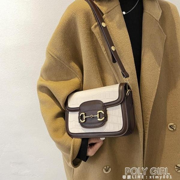 側背包 法國小眾包包新款潮韓版時尚女包小方包高級感百搭單肩側背包 夏季新品