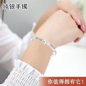 銀手鐲999純銀女 日韓簡約滿天星足銀鐲子開口推拉女友送媽媽禮物   LannaS