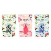 【KP】護脣膏 日本 OMI 近江兄弟  高保濕 水潤護唇膏 乾燥用 敏感用 4g 日本製造
