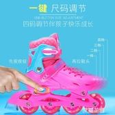 3-10歲溜冰鞋兒童全套裝初學者小孩旱冰鞋男女童直排輪滑鞋可調QM『艾麗花園』
