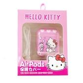 小禮堂 Hello Kitty Apple Airpods 保護殼 藍牙耳機盒 保護套 裝飾殼 (粉 小熊) 4710810-65011